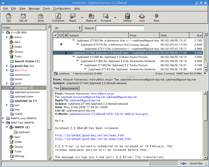 Sylpheed GUI Mail Client On Ubuntu 21.04 | lateweb.info